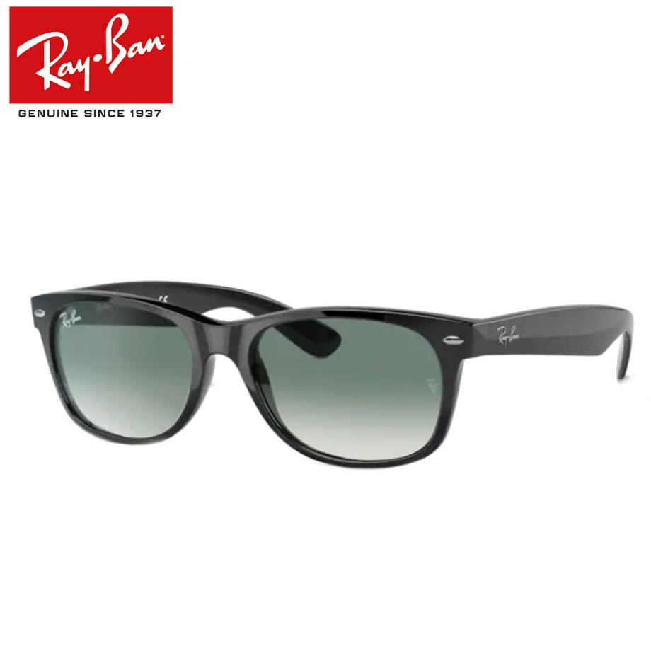 【送料無料】正規商品販売店【Ray-Ban】レイバン度入りサングラスセット(度付きサングラス)RB2132F-901/3A NEW WAYFARER【55サイズ】