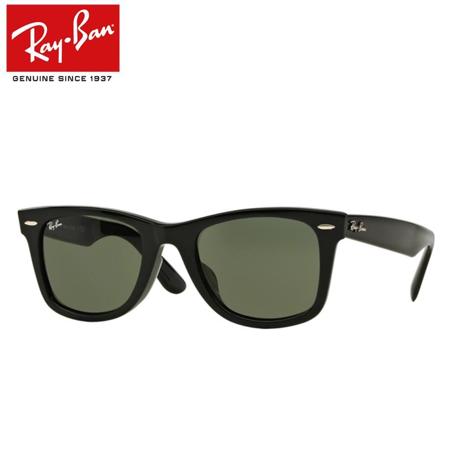 【送料無料】正規商品販売店【Ray-Ban】レイバン度入りサングラスセット(度付きサングラス)RB2140F-901WAYFARER【52サイズ】