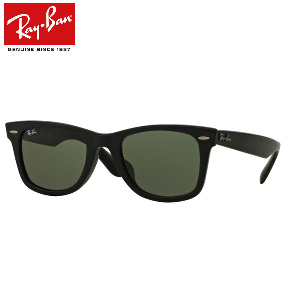 【送料無料】正規商品販売店【Ray-Ban】レイバン度入りサングラスセット(度付きサングラス)RB2140F-901S WAYFARER【52サイズ】