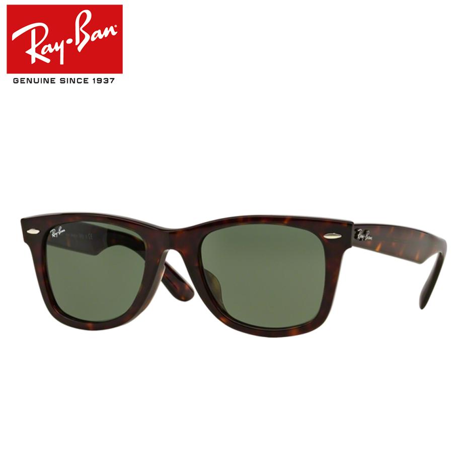 【送料無料】正規商品販売店【Ray-Ban】レイバン度入りサングラスセット(度付きサングラス)RB2140F-902WAYFARER【52サイズ】