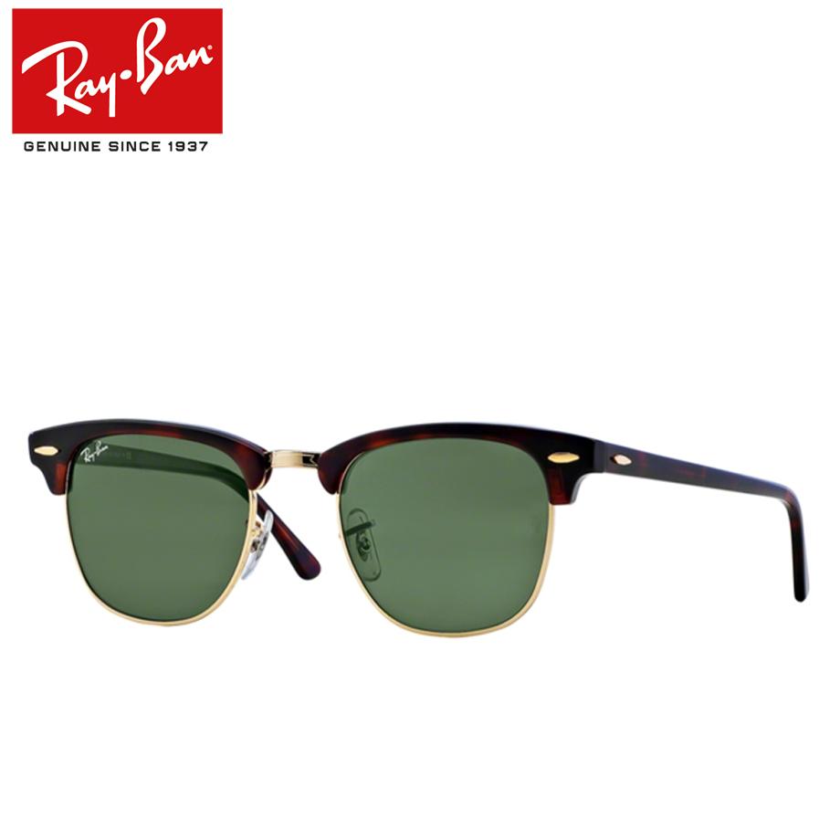 【送料無料】正規商品販売店【Ray-Ban】レイバン度入りサングラスセット(度付きサングラス)RB3016-W0366【49サイズ】 CLUBMASTER クラブマスター