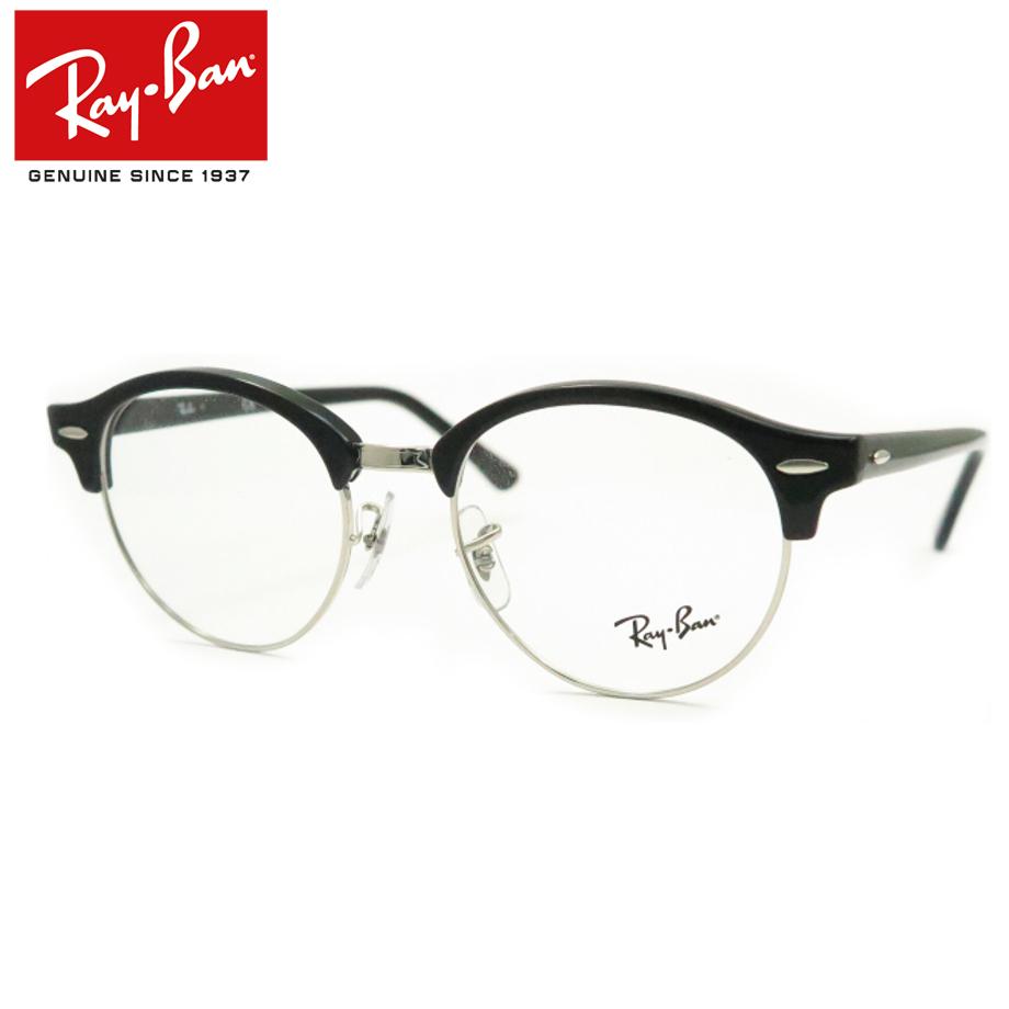 HOYA製レンズつき ・クラブマスター・クラブラウンド【Ray-Ban】レイバンメガネセット 4246V-2000・49サイズ 度付き 度なし ダテメガネ 伊達眼鏡 薄型 UVカット 撥水コート