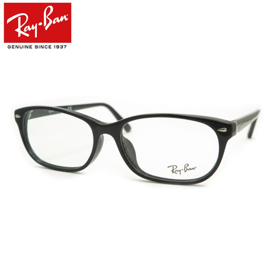 【送料無料】HOYA製レンズつき 正規商品販売店【Ray-Ban】レイバンメガネセット 5208D-2000 度付き 度なし ダテメガネ 伊達眼鏡 薄型 UVカット 撥水コート