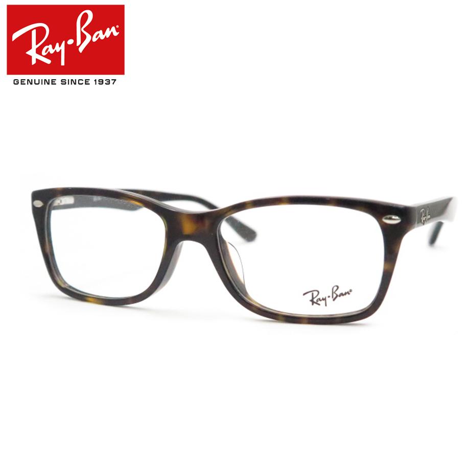 【送料無料】HOYA製レンズつき 正規商品販売店【Ray-Ban】レイバンメガネセット 5228F-2012【53サイズ】 度付き 度なし ダテメガネ 伊達眼鏡 薄型 UVカット 撥水コート