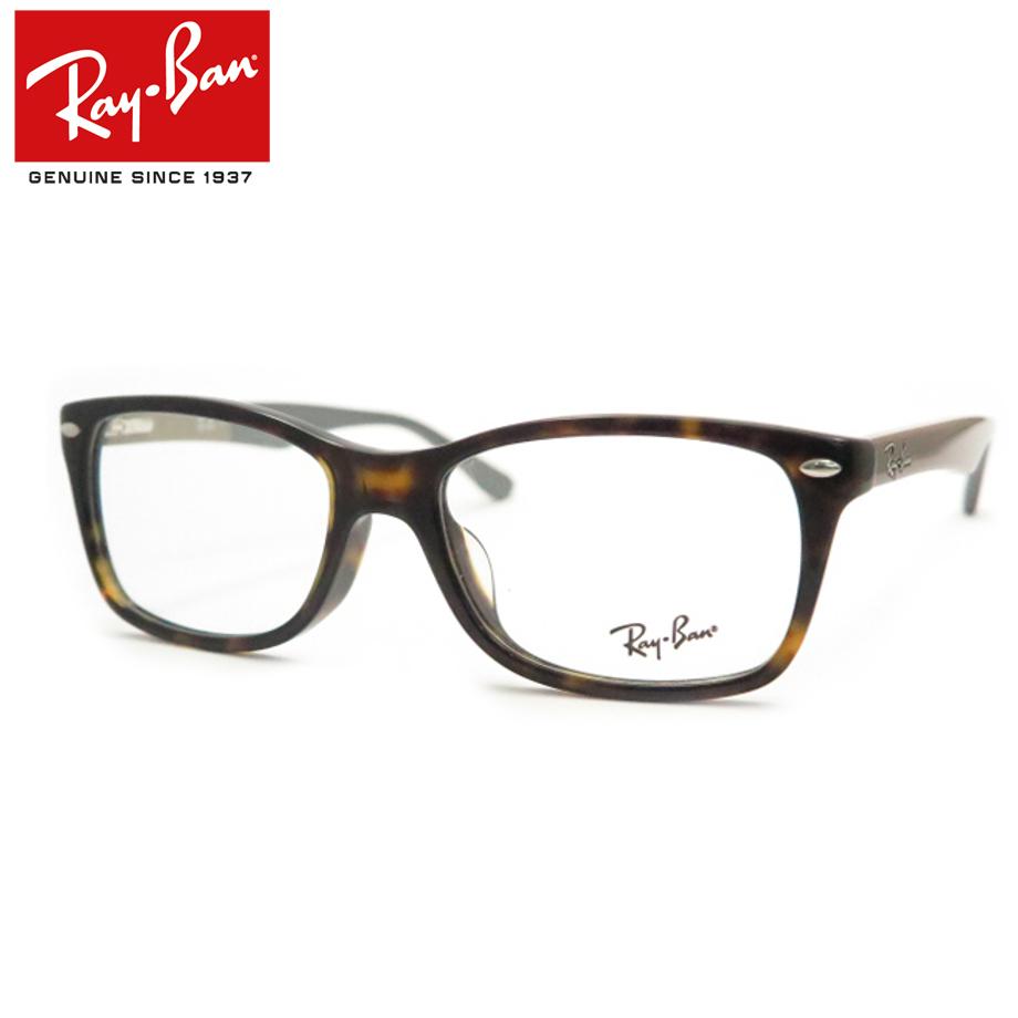 【送料無料】HOYA製レンズつき 正規商品販売店【Ray-Ban】レイバンメガネセット 5228F-5545【53サイズ】 度付き 度なし ダテメガネ 伊達眼鏡 薄型 UVカット 撥水コート