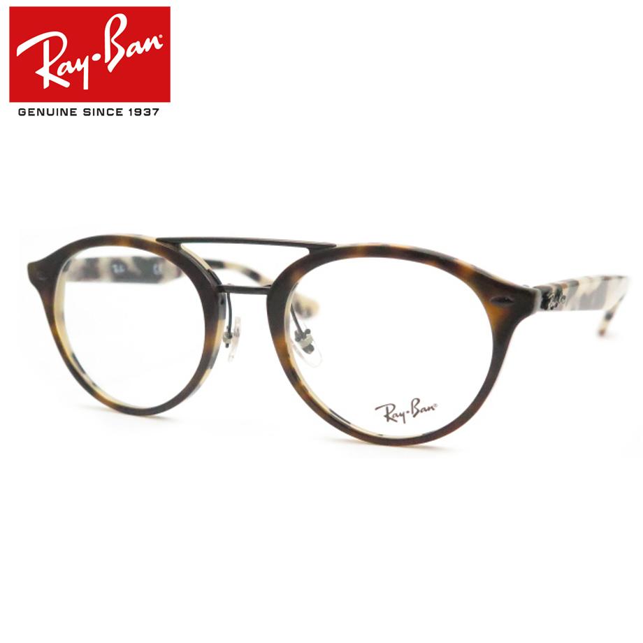 【送料無料】HOYA製レンズつき・正規商品販売店【Ray-Ban】レイバンメガネセット5354F-5676・度付き・度なし・ダテメガネ・伊達眼鏡・【薄型】【UVカット】【撥水コート】