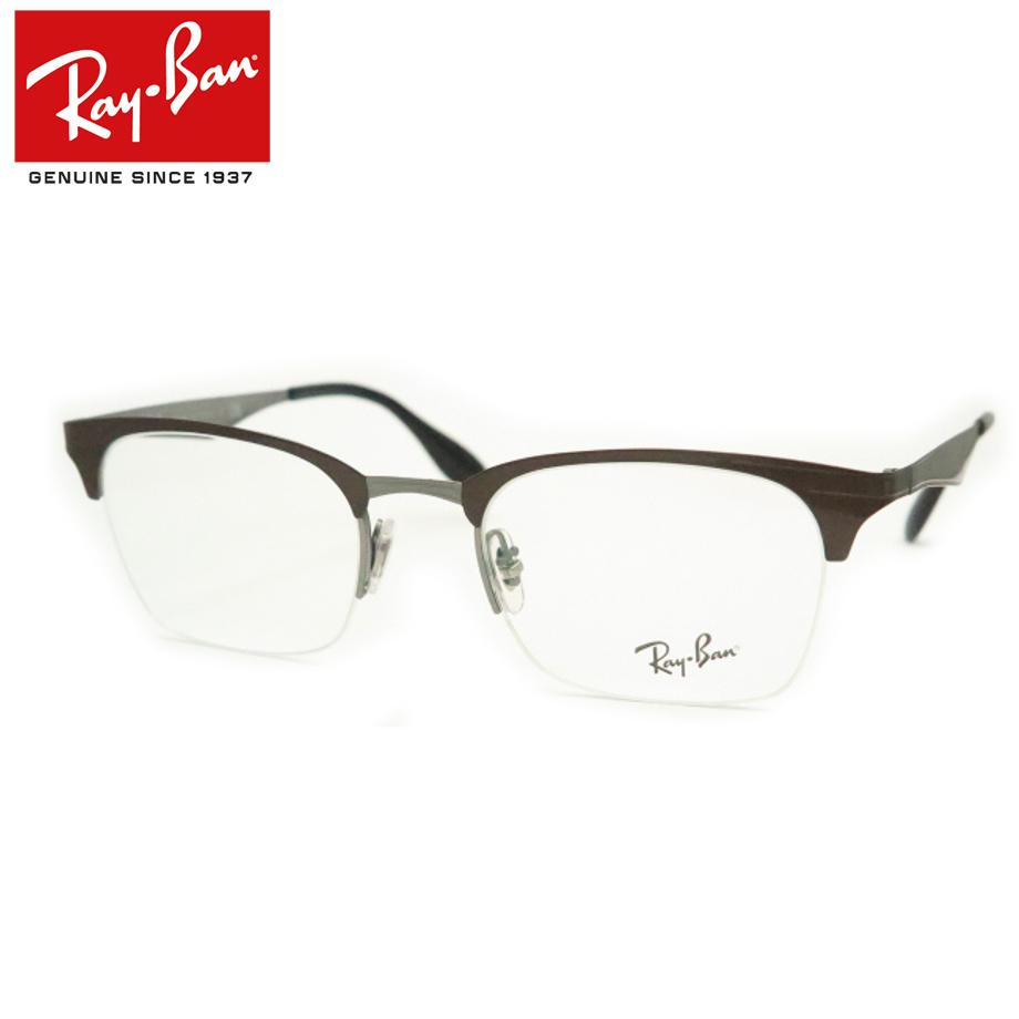 【送料無料】HOYA製レンズつき・正規商品販売店【Ray-Ban】レイバンメガネセット6360-2862・度付き・度なし・ダテメガネ・伊達眼鏡・【薄型】【UVカット】【撥水コート】