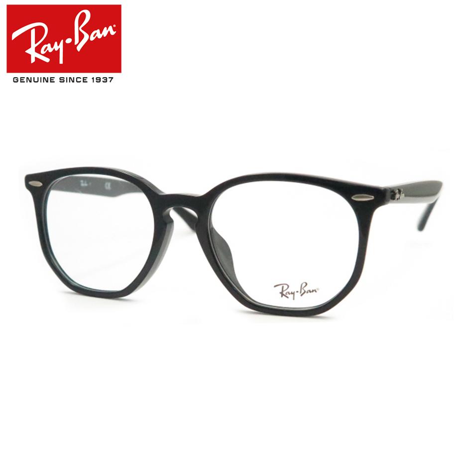 HOYA製レンズつき 【Ray-Ban】レイバンメガネセット RX7151F 2000 ブラック 度付き 度なし ダテメガネ 伊達眼鏡 薄型 UVカット 撥水コート