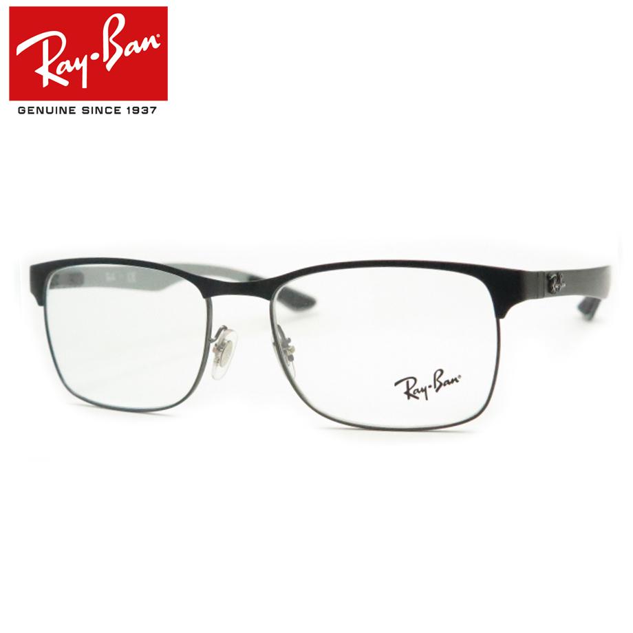 HOYA製レンズつき 【Ray-Ban】レイバンメガネセット 8416-2916 度付き 度なし ダテメガネ 伊達眼鏡 薄型 UVカット 撥水コート