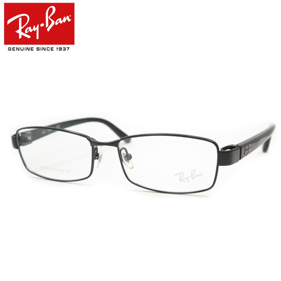 【送料無料】HOYA製レンズつき 正規商品販売店【Ray-Ban】レイバンメガネセット 8726D-1017 度付き 度なし ダテメガネ 伊達眼鏡 薄型 UVカット 撥水コート