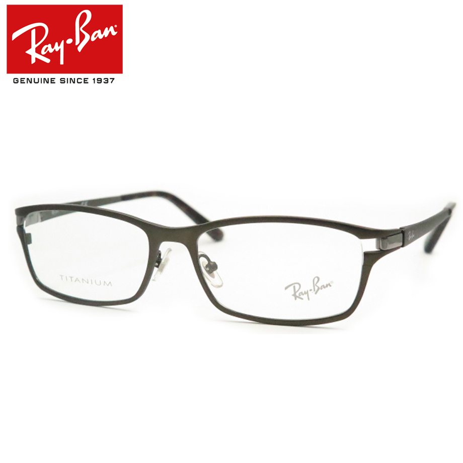 【送料無料】HOYA製レンズつき・正規商品販売店【Ray-Ban】レイバンメガネセット8727D-1020・度付き・度なし・ダテメガネ・伊達眼鏡・【薄型】【UVカット】【撥水コート】