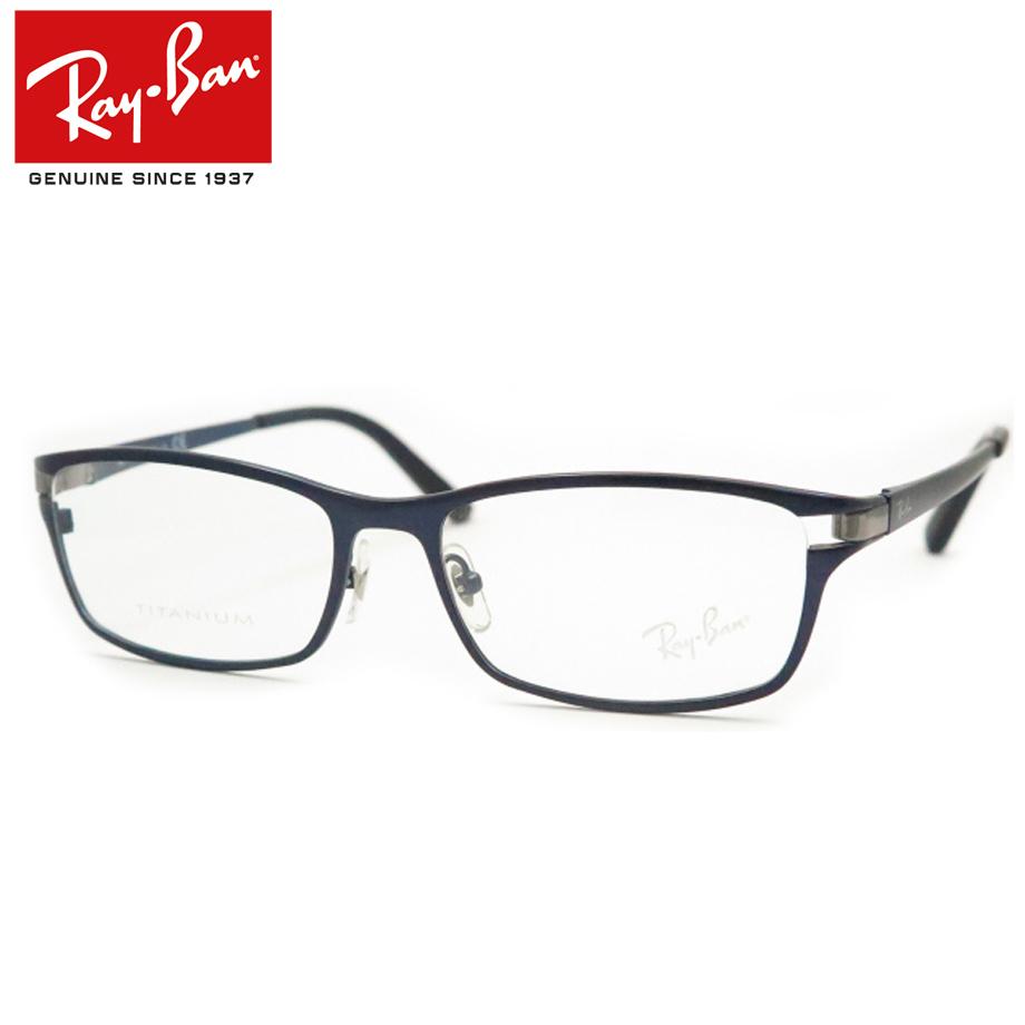 【送料無料】HOYA製レンズつき・正規商品販売店【Ray-Ban】レイバンメガネセット8727D-1061・度付き・度なし・ダテメガネ・伊達眼鏡・【薄型】【UVカット】【撥水コート】