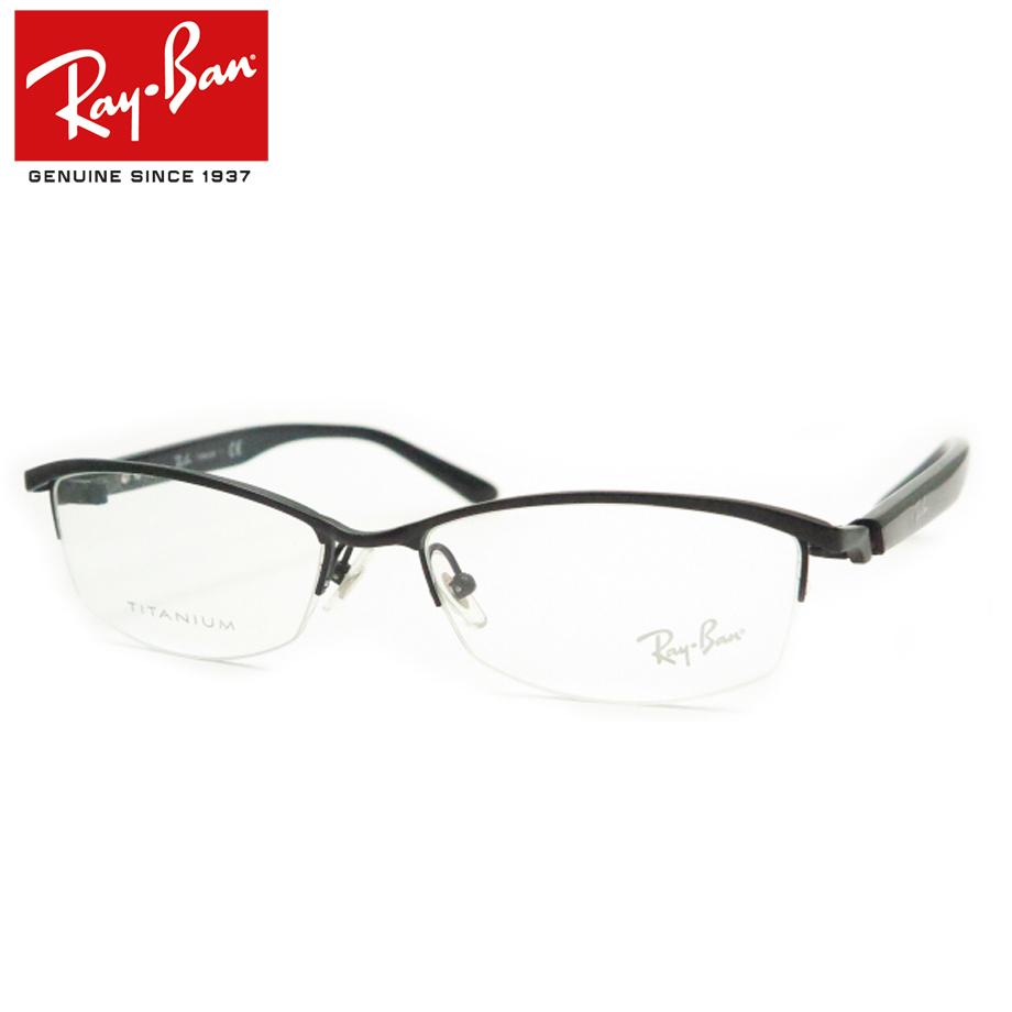 【送料無料】HOYA製レンズつき 正規商品販売店【Ray-Ban】レイバンメガネセット 8731D-1119 度付き 度なし ダテメガネ 伊達眼鏡 薄型 UVカット 撥水コート
