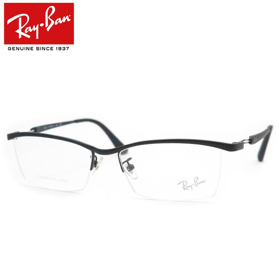 【送料無料】HOYA製レンズつき・正規商品販売店【Ray-Ban】レイバンメガネセットRX8746D-1074ブラック・【55サイズ】度付き・度なし・ダテメガネ・伊達眼鏡・【薄型】【UVカット】【撥水コート】