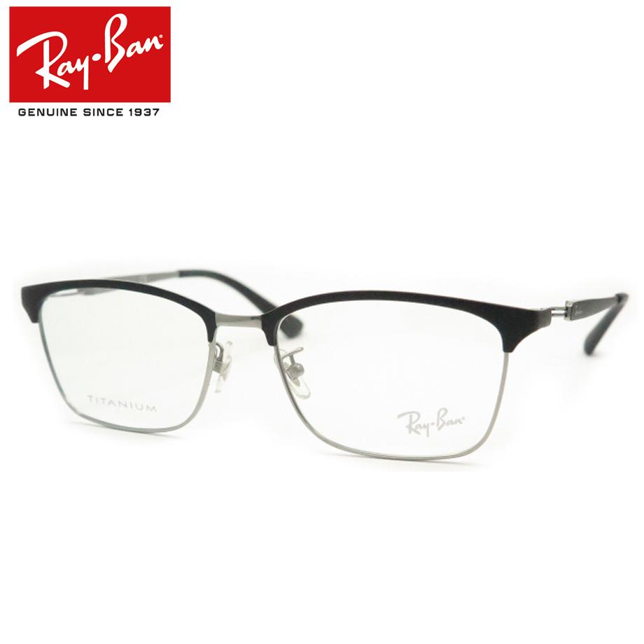 【送料無料】HOYA製レンズつき 正規商品販売店【Ray-Ban】レイバンメガネセット RX8751D 1196 マットブラック 度付き 度なし ダテメガネ 伊達眼鏡 薄型 UVカット 撥水コート