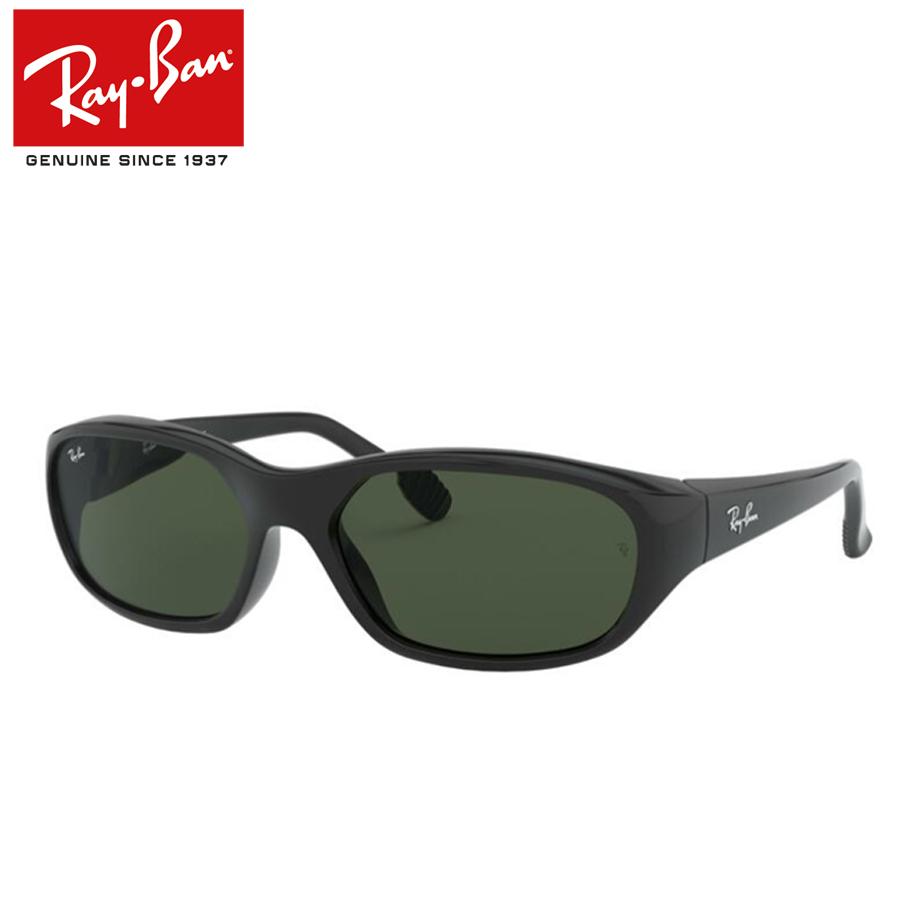 【送料無料】正規商品販売店【Ray-Ban】レイバン度入りサングラスセット(度付きサングラス)RB2016 601/31 DADDY-O ブラック 【59サイズ】