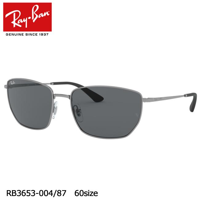 【送料無料】正規商品販売店【Ray-Ban】レイバンサングラスRB3653 004/87 【60サイズ】【あす楽】