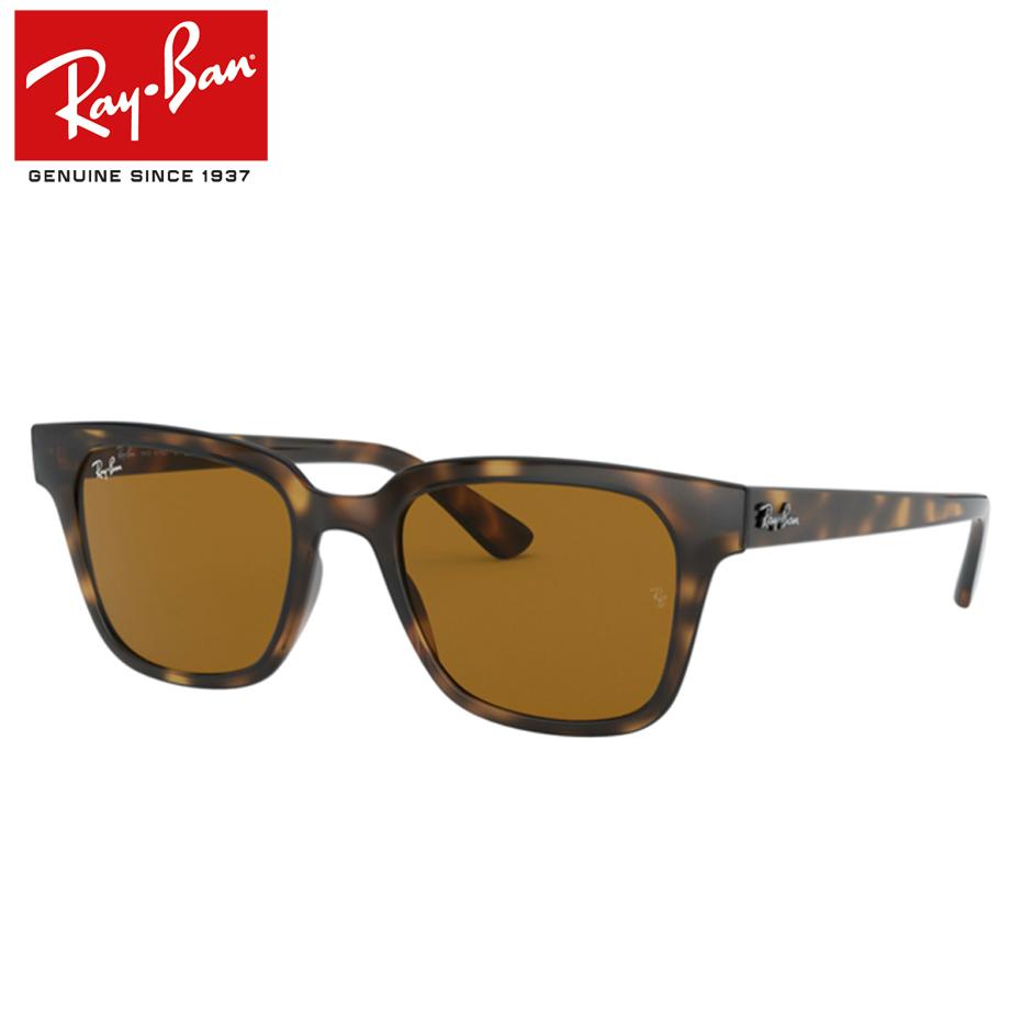 【送料無料】正規商品販売店【Ray-Ban】レイバンサングラスRB4323F 710/33 【51サイズ】【あす楽】