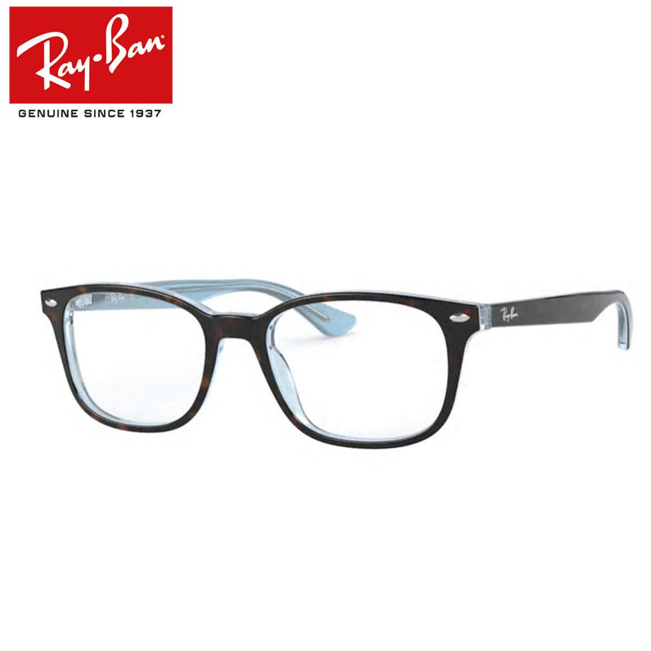 HOYA製レンズつき 【Ray-Ban】レイバンメガネセット RX5375F 5883 ハバナ 53サイズ 度なし ダテメガネ 伊達眼鏡 薄型 UVカット 撥水コート