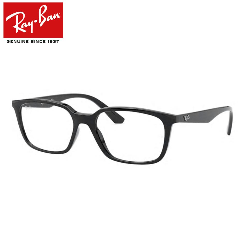 HOYA製レンズつき 【Ray-Ban】レイバンメガネセット RX7176F 2000 ブラック 54サイズ 度なし ダテメガネ 伊達眼鏡 薄型 UVカット 撥水コート