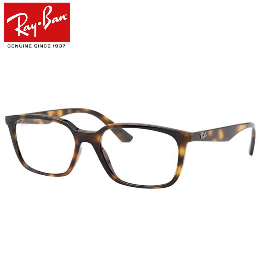 HOYA製レンズつき 【Ray-Ban】レイバンメガネセット RX7176F 2012 ハバナ 54サイズ 度なし ダテメガネ 伊達眼鏡 薄型 UVカット 撥水コート