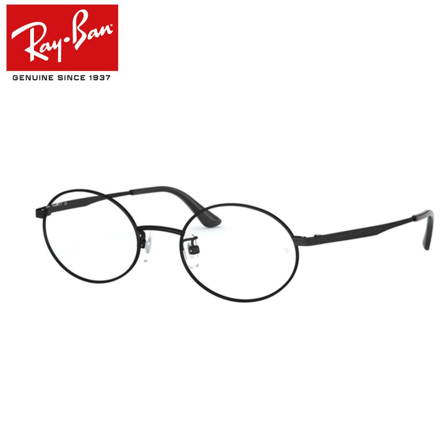 【送料無料】HOYA製レンズつき 正規商品販売店【Ray-Ban】レイバンメガネセット RX8761D 1017 【50サイズ】 オーバル 度付き・度なし・ダテメガネ・伊達眼鏡 薄型 UVカット 撥水コート