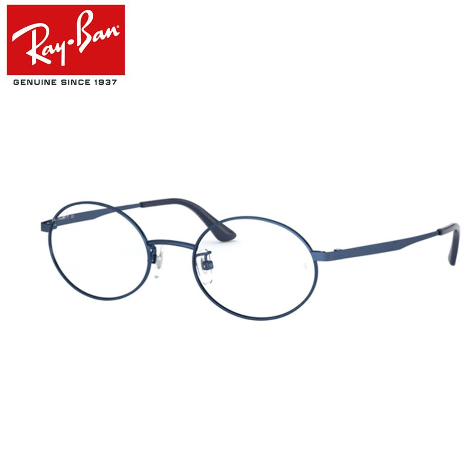 HOYA製レンズつき 【Ray-Ban】レイバンメガネセット RX8761D 1212 【50サイズ】 オーバル 度付き・度なし・ダテメガネ・伊達眼鏡 薄型 UVカット 撥水コート