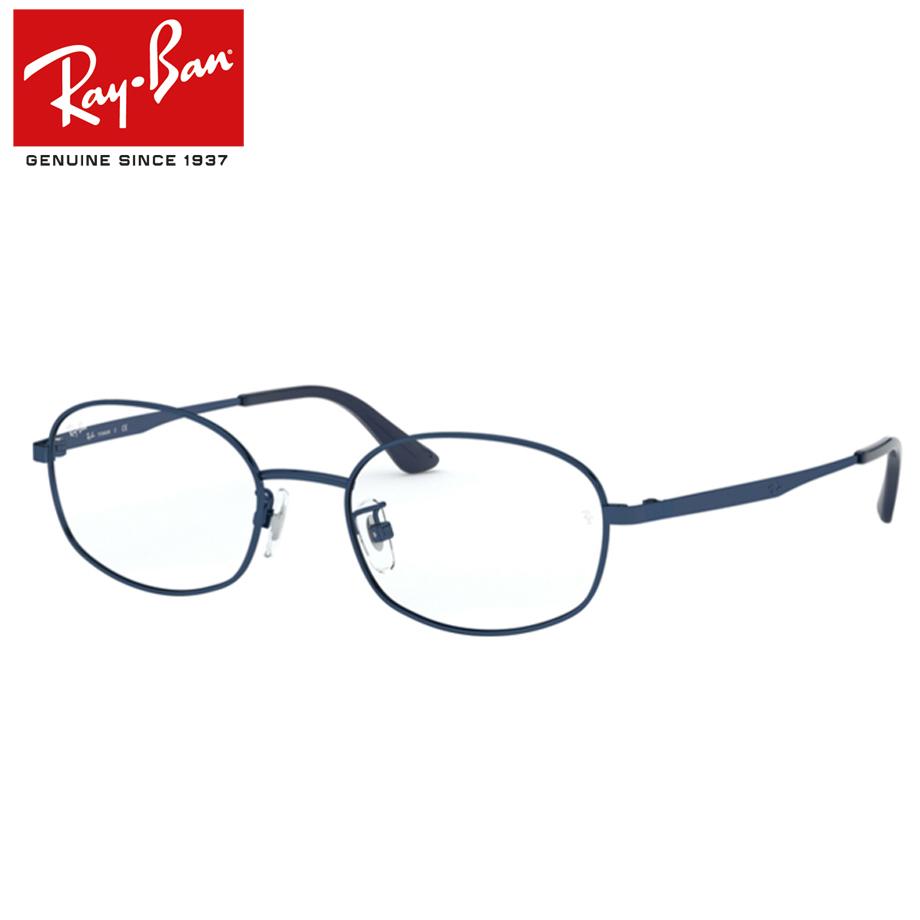 HOYA製レンズつき 【Ray-Ban】レイバンメガネセット RX8762D 1212 【51サイズ】 度付き・度なし・ダテメガネ・伊達眼鏡 薄型 UVカット 撥水コート