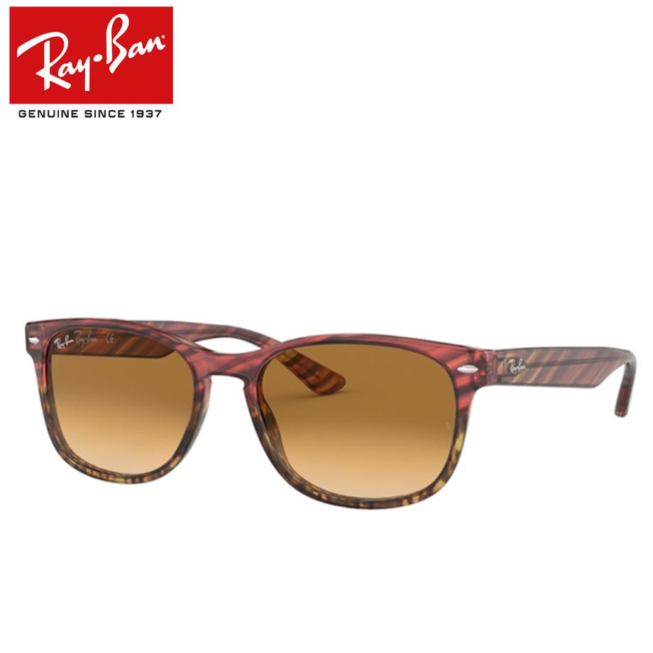 【送料無料】正規商品販売店【Ray-Ban】レイバン度入りサングラスセット(度付きサングラス)RB2184F 125351【57サイズ】
