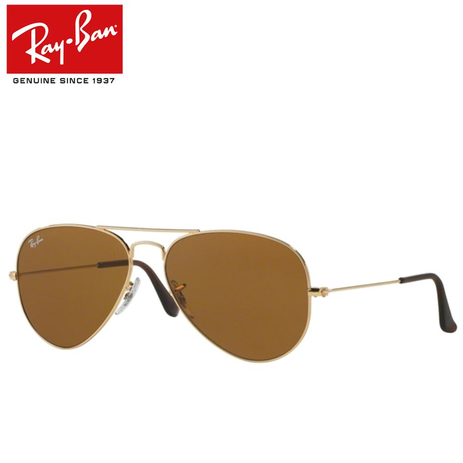 【送料無料】正規商品販売店【Ray-Ban】レイバン度入りサングラスセット(度付きサングラス)RB3025-001/33【58サイズ】