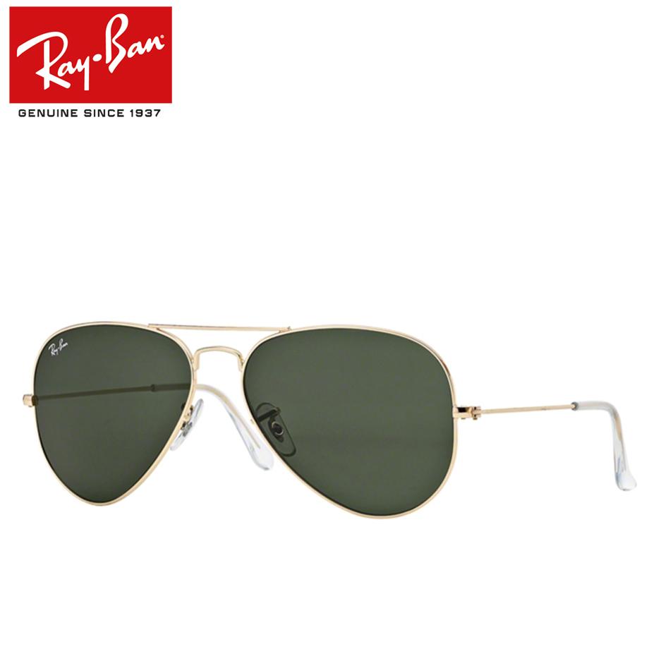 【送料無料】正規商品販売店【Ray-Ban】レイバン度入りサングラスセット(度付きサングラス)RB3025-L0205 AVIATOR LARGE METAL【58サイズ】