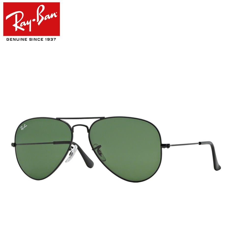 【送料無料】正規商品販売店【Ray-Ban】レイバン度入りサングラスセット(度付きサングラス)RB3025-L2823 AVIATOR LARGE METAL 【58サイズ】