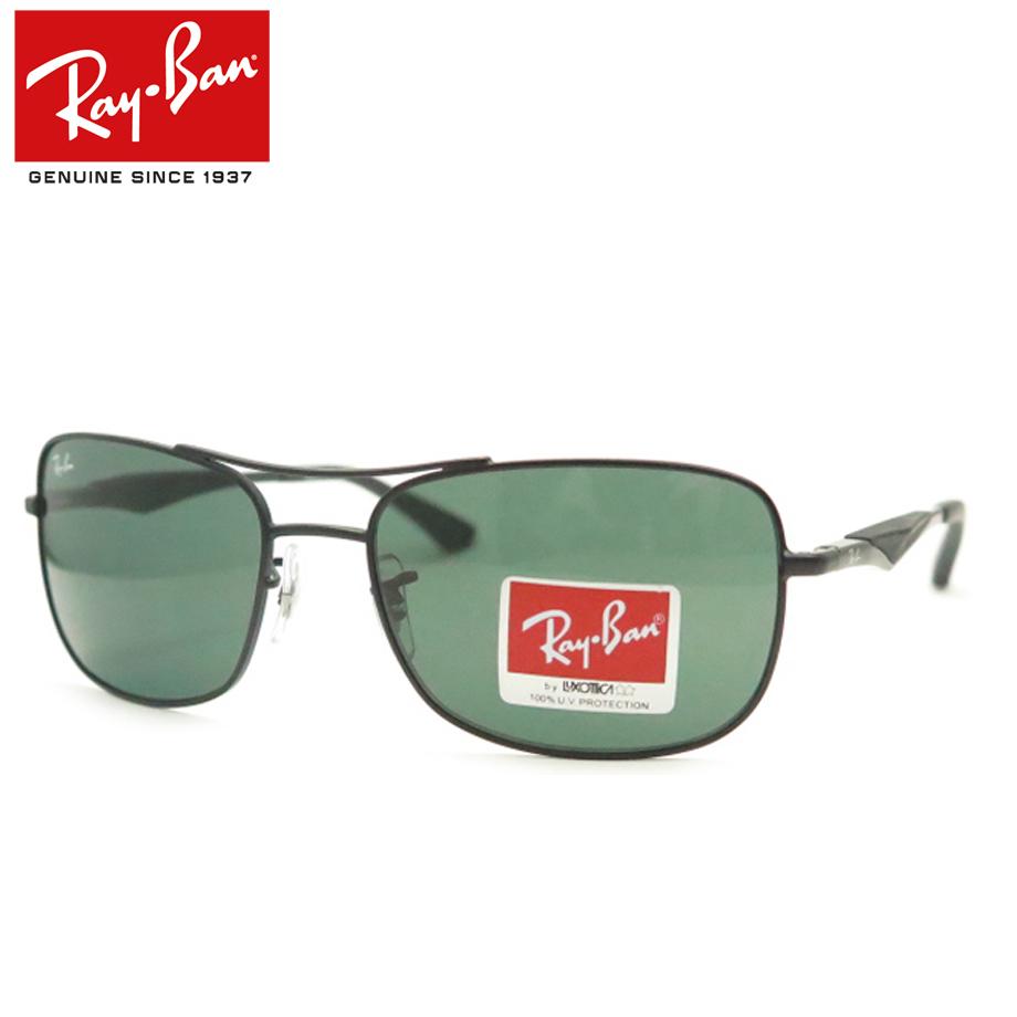 【送料無料】正規商品販売店【Ray-Ban】レイバン度入りサングラスセット(度付きサングラス)RB3515-006/71【58サイズ】