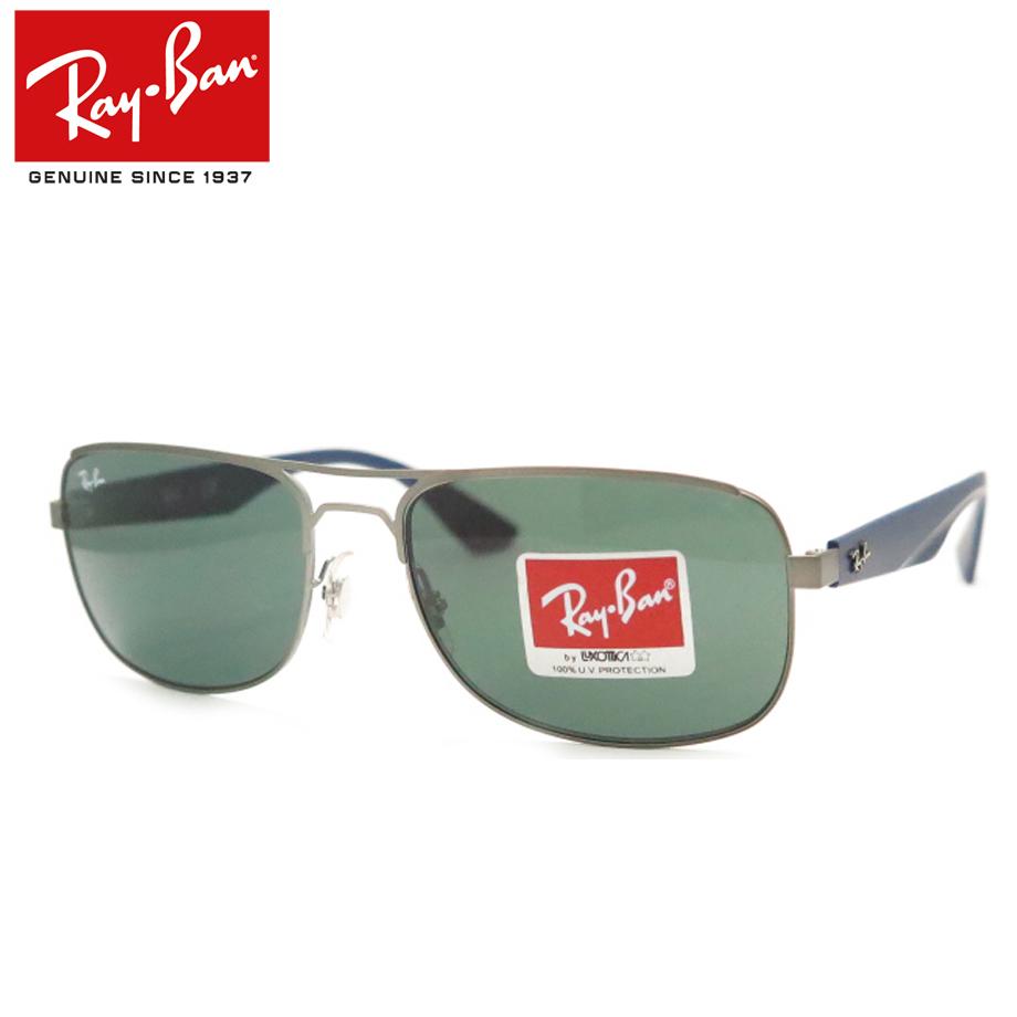 【送料無料】正規商品販売店【Ray-Ban】レイバン度入りサングラスセット(度付きサングラス)RB3524-029/71【57サイズ】
