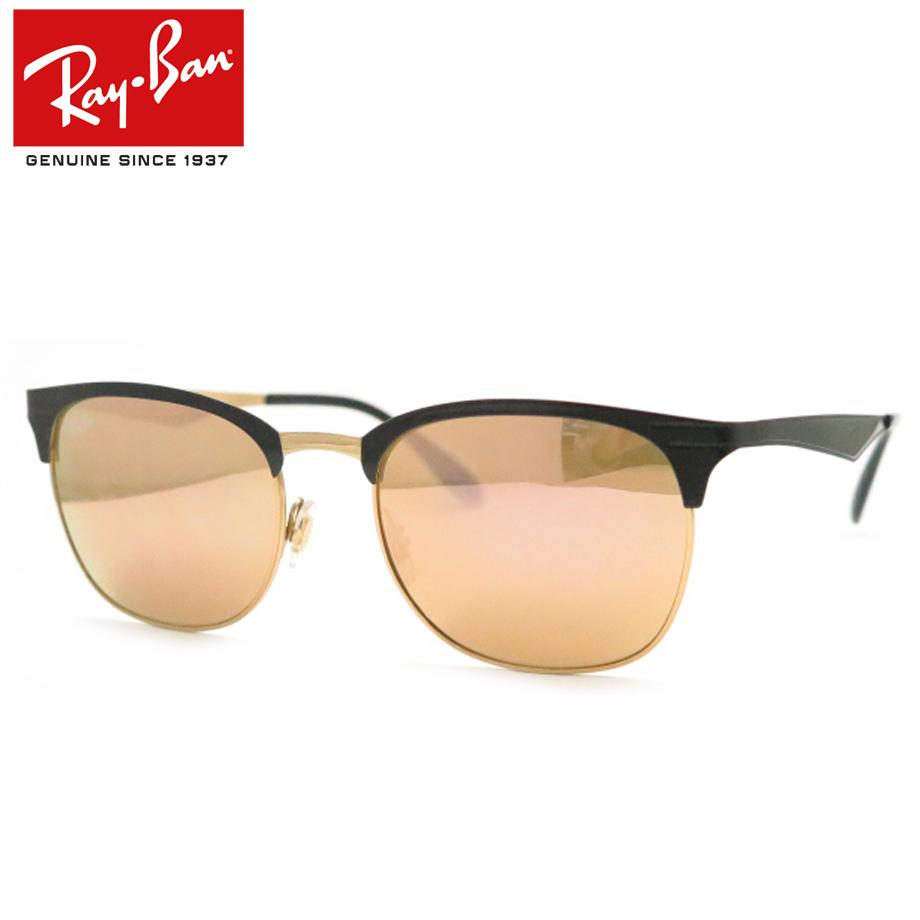 【送料無料】正規商品販売店【Ray-Ban】レイバン度入りサングラスセット(度付きサングラス)RB3538-187/2Y【53サイズ】
