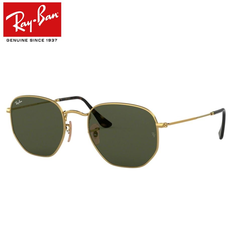 【送料無料】正規商品販売店【Ray-Ban】レイバン度入りサングラスセット(度付きサングラス)RB3548N-001【51サイズ】