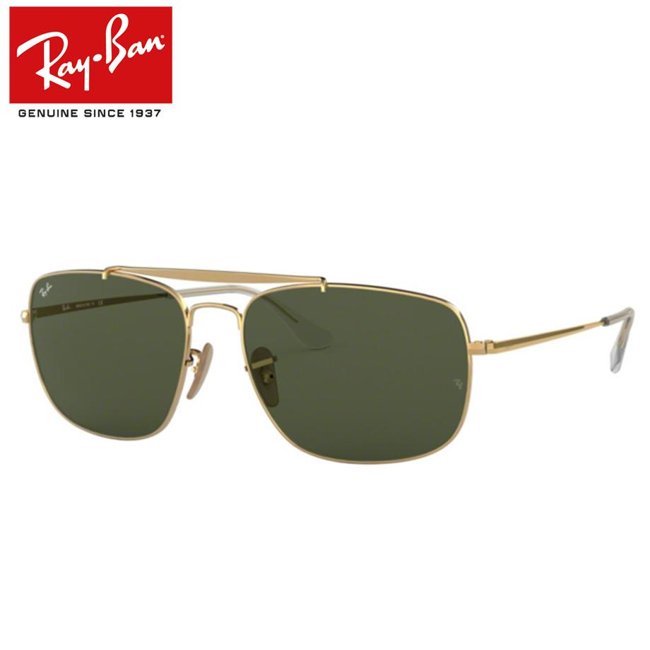 【送料無料】正規商品販売店【Ray-Ban】レイバン度入りサングラスセット(度付きサングラス)RB3560 001 【58サイズ】ゴールド