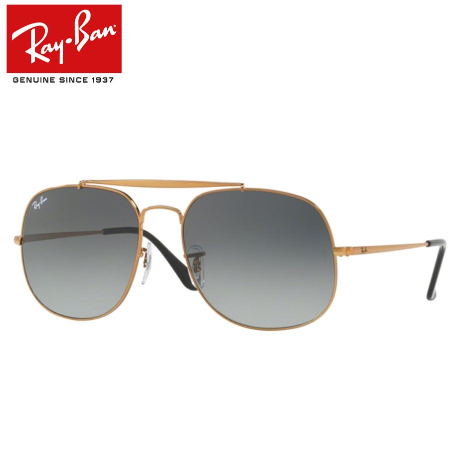 【送料無料】正規商品販売店【Ray-Ban】レイバン度入りサングラスセット(度付きサングラス)RB3561-197/71 【57サイズ】