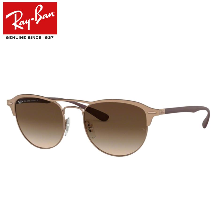 【送料無料】正規商品販売店【Ray-Ban】レイバン度入りサングラスセット(度付きサングラス)RB3596 909213 【54サイズ】マットブロンズ ブロンズ