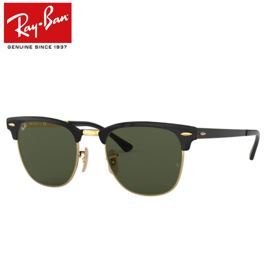 【送料無料】正規商品販売店【Ray-Ban】レイバン度入りサングラスセット(度付きサングラス)RB3716-187【51サイズ】 CLUBMASTER