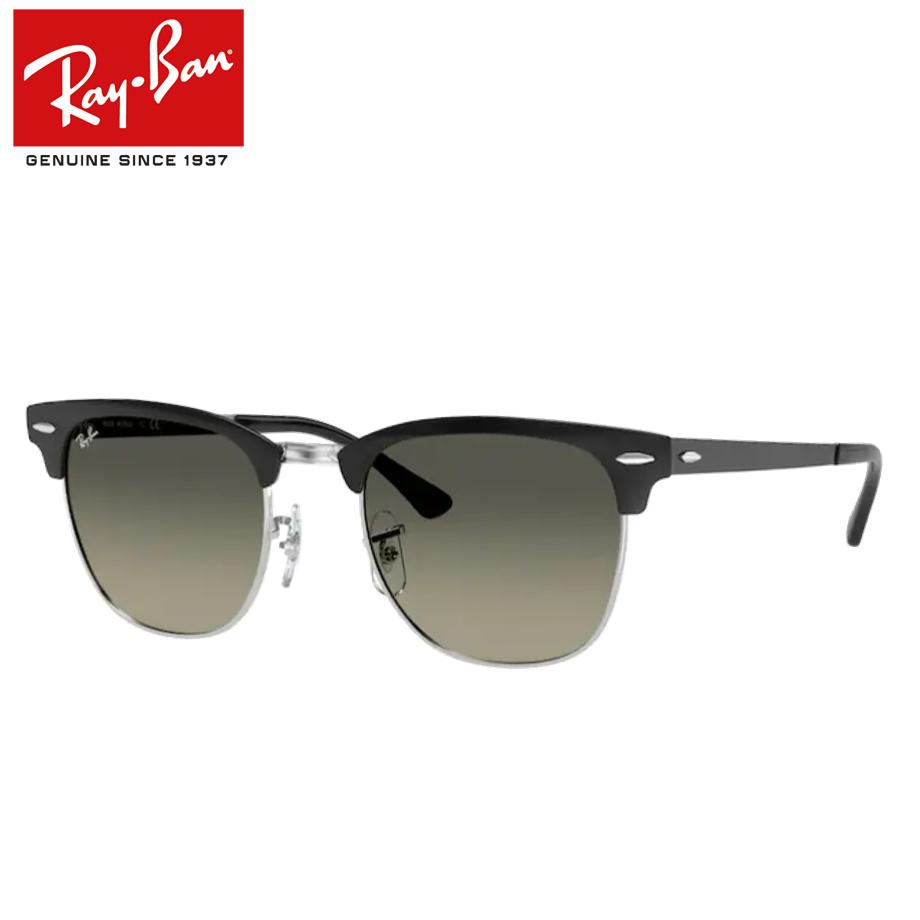 【送料無料】正規商品販売店【Ray-Ban】レイバン度入りサングラスセット(度付きサングラス)RB3716-900471【51サイズ】 CLUBMASTER