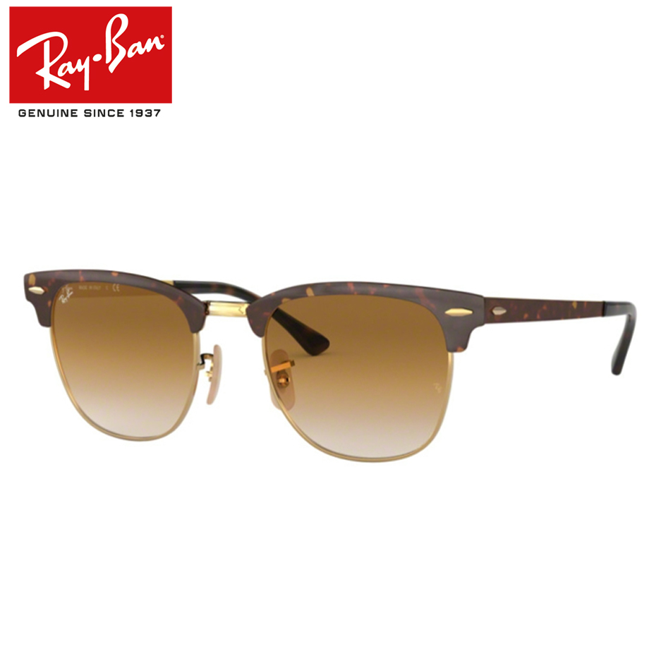 【送料無料】正規商品販売店【Ray-Ban】レイバン度入りサングラスセット(度付きサングラス)RB3716-900851【51サイズ】 CLUBMASTER