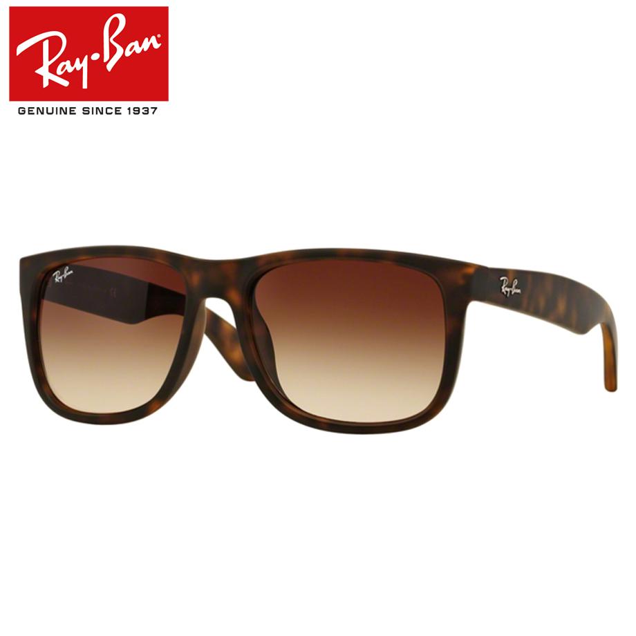 【送料無料】正規商品販売店【Ray-Ban】レイバンサングラスRB4165F-856/13 JUSTIN【あす楽】