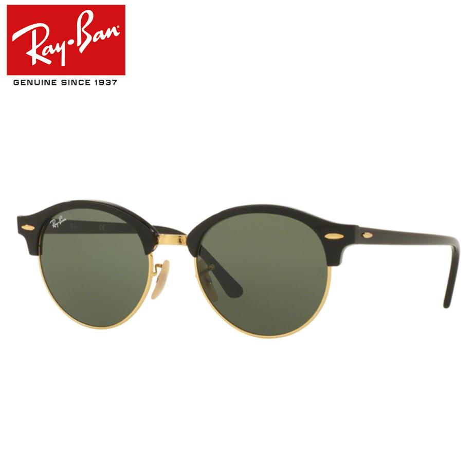 【送料無料】正規商品販売店【Ray-Ban】レイバン度入りサングラスセット(度付きサングラス)RB4246-901 CLUBMASTER・CLUBROUND・クラブラウンド【51サイズ】