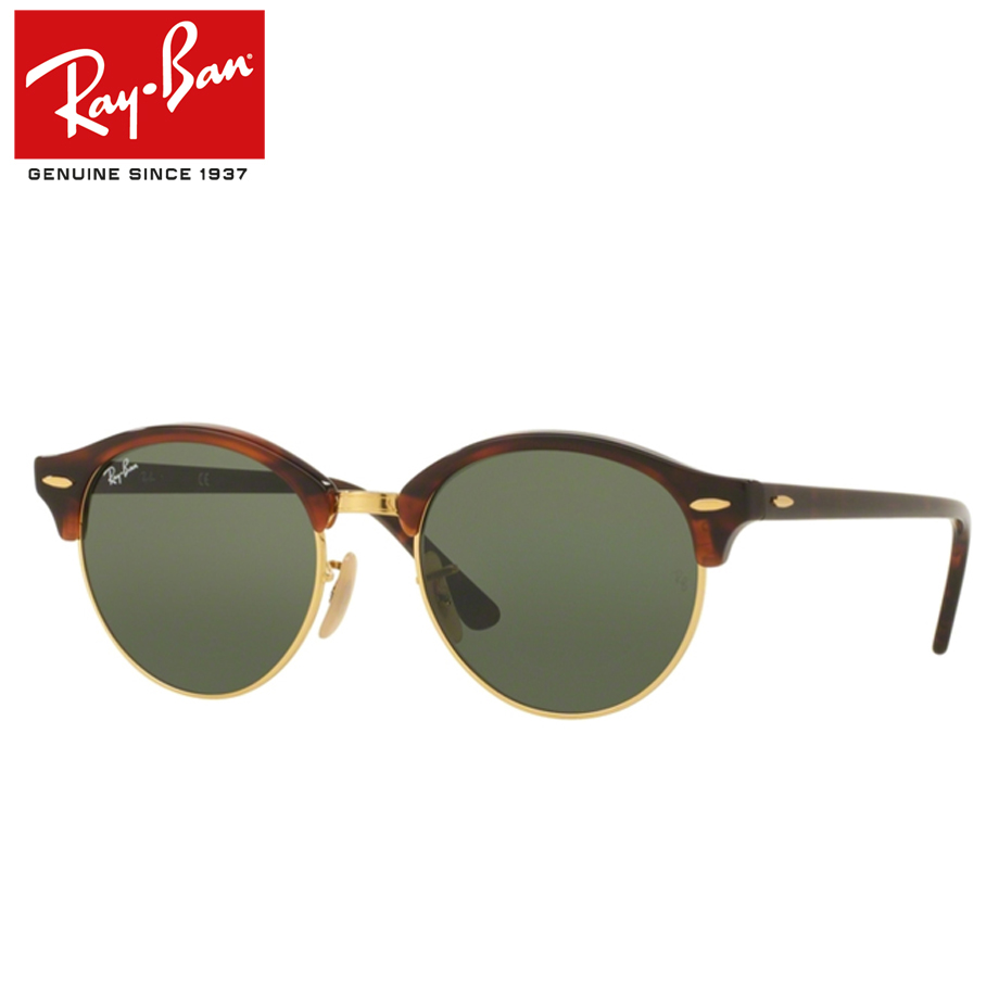 【送料無料】正規商品販売店【Ray-Ban】レイバン度入りサングラスセット(度付きサングラス)RB4246-990 CLUBMASTER・CLUBROUND・クラブラウンド【51サイズ】