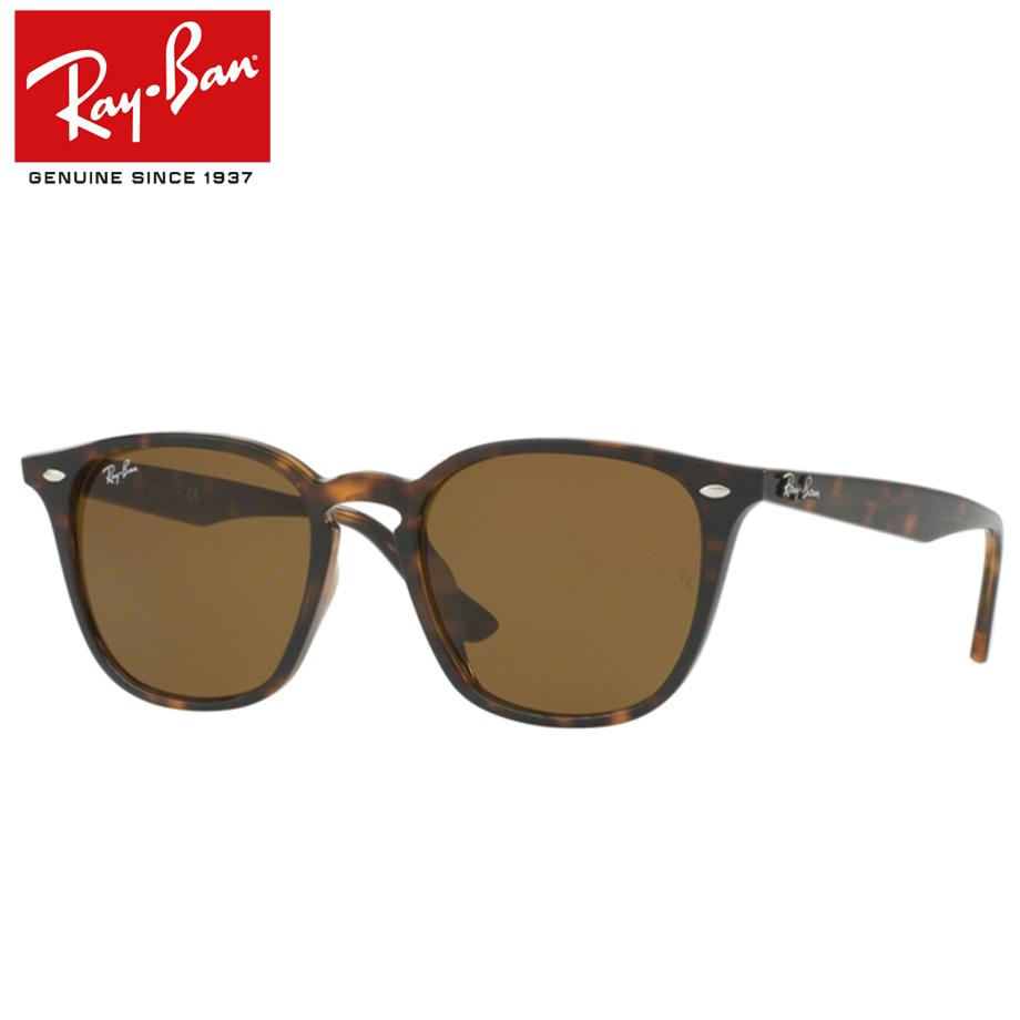 【送料無料】正規商品販売店【Ray-Ban】レイバン度入りサングラスセット(度付きサングラス)RB4258F-710/73【52サイズ】