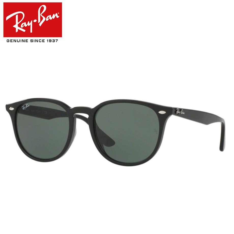 【送料無料】正規商品販売店【Ray-Ban】レイバン度入りサングラスセット(度付きサングラス)RB4259F-601/71【53サイズ】