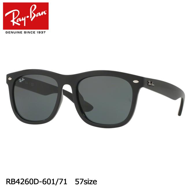 【送料無料】正規商品販売店【Ray-Ban】レイバンサングラスRB4260D-601/71【あす楽】