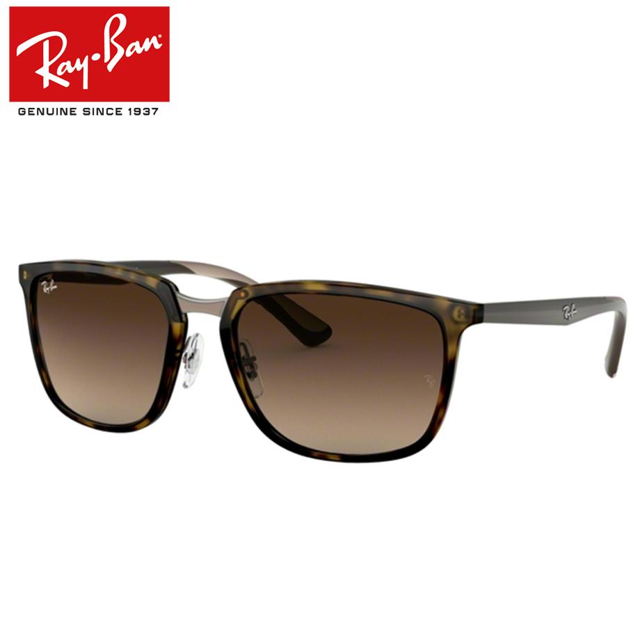 【送料無料】正規商品販売店【Ray-Ban】レイバン度入りサングラスセット(度付きサングラス)RB4303 710/13 【57サイズ】デミブラウン ライトハバナ