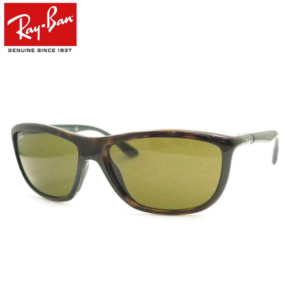 【送料無料】正規商品販売店【Ray-Ban】レイバン度入りサングラスセット(度付きサングラス)RB8351F-6221/73【60サイズ】
